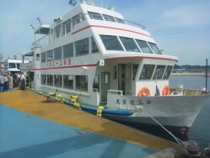 遊覧船 (3)