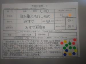 DSC_0598