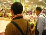 shishihara 0127_2
