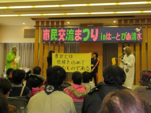 shishihara 0201