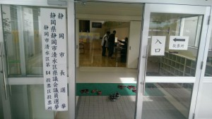 shishihara 0412